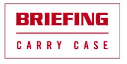 ブリーフィングのキャリーケース(スーツケース)