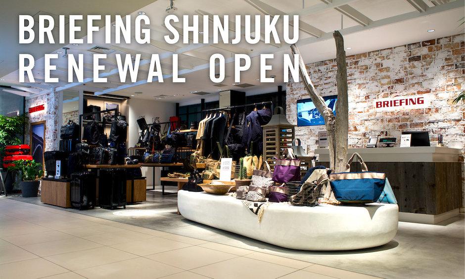 BRIEFING 新宿店 リニューアルオープン